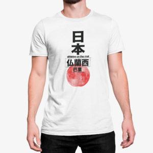 Tee Shirt JJB Japan blanc